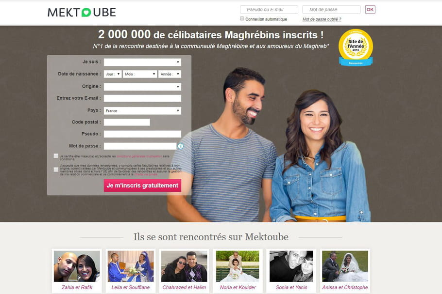 Site rencontre musulman inchallah – Alice and Ann